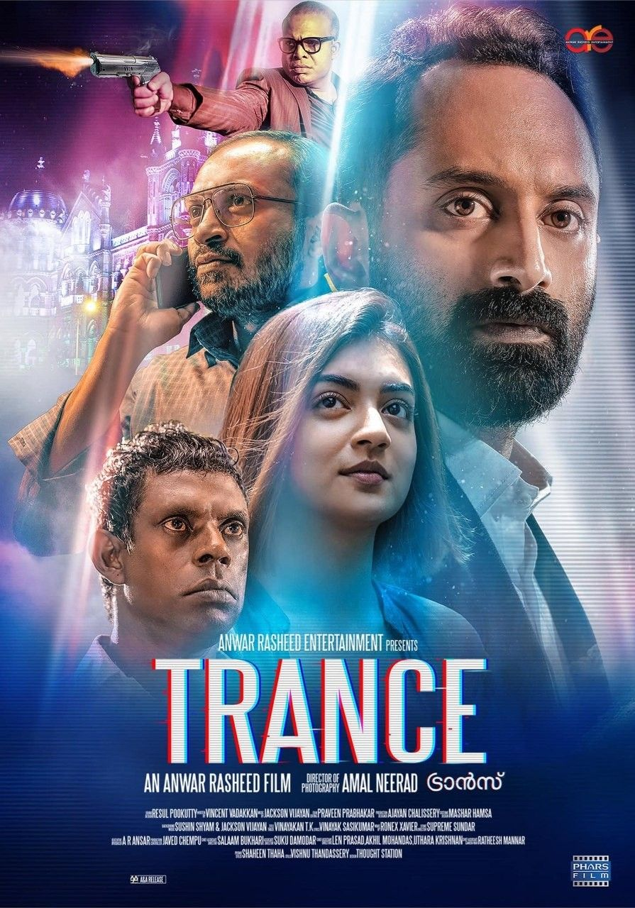 Trance 2020 Malayalam In 2020 Trance Movies Malayalam Movie Songs