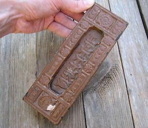 Antique Vertical Cast Iron Letter Box Plate / Door Mail Slot & Antique Vertical Cast Iron Letter Box Plate / Door Mail Slot ...