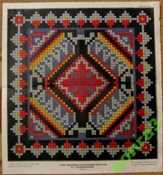 Схема для вышивки_Орнамет_1954г