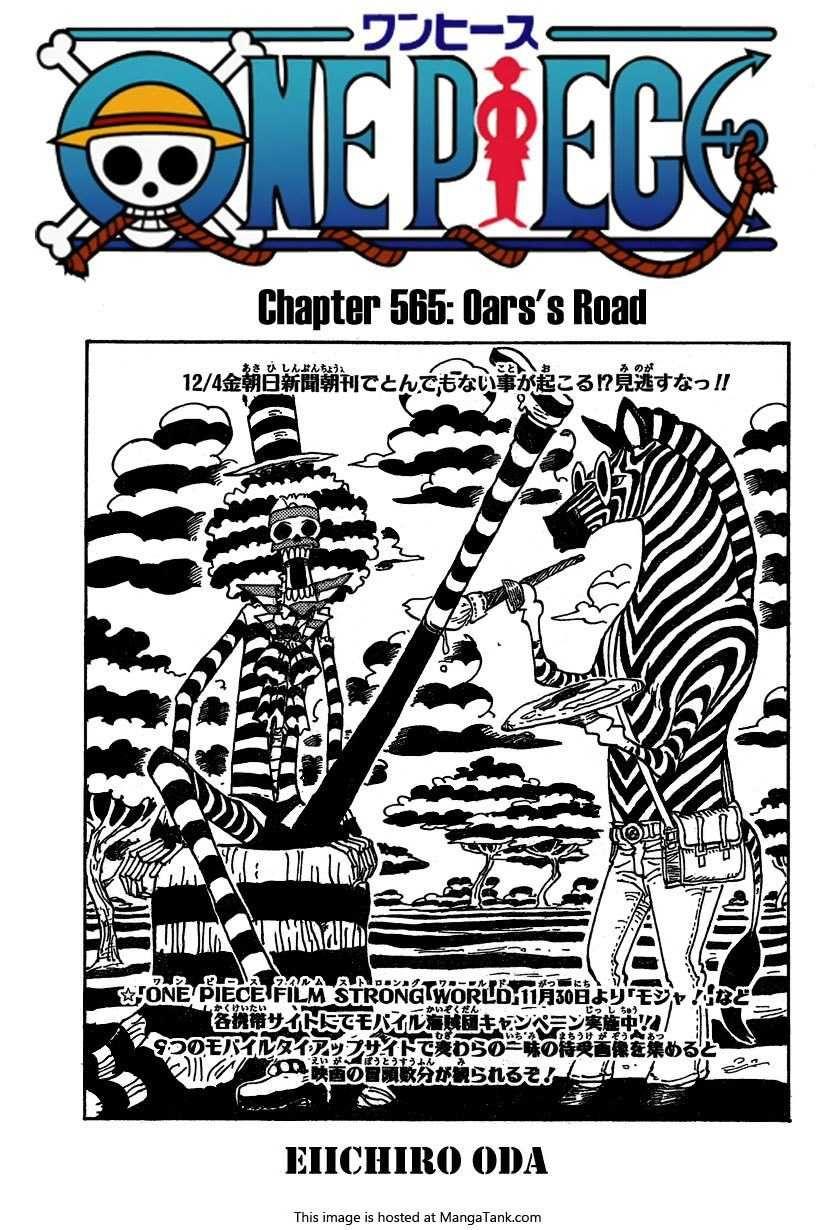 One Piece Manga ch.565 Page 1