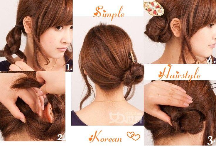 simple korean hairstyle hairtastic korean hairstyle