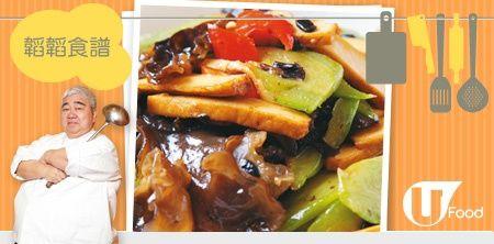 韜韜食譜:豆腐乾雲耳炒涼瓜片