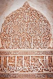 arabic calligraphy on buildings - Google Search