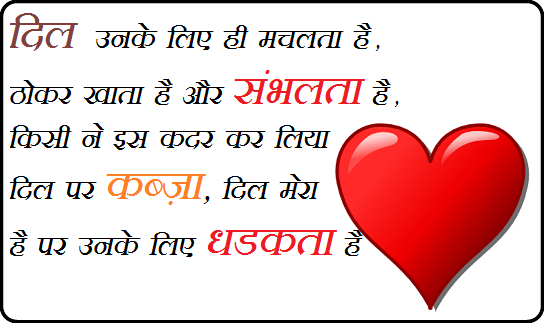 Good Morning Wishes In Hindi With Images