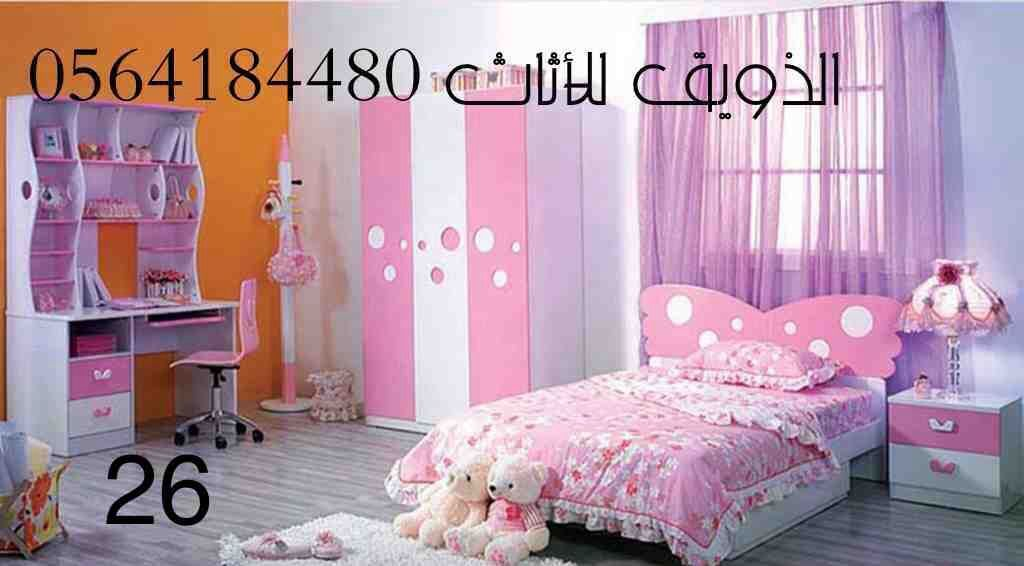 رقم 26  kids bedroom furniture sets cheap bedroom