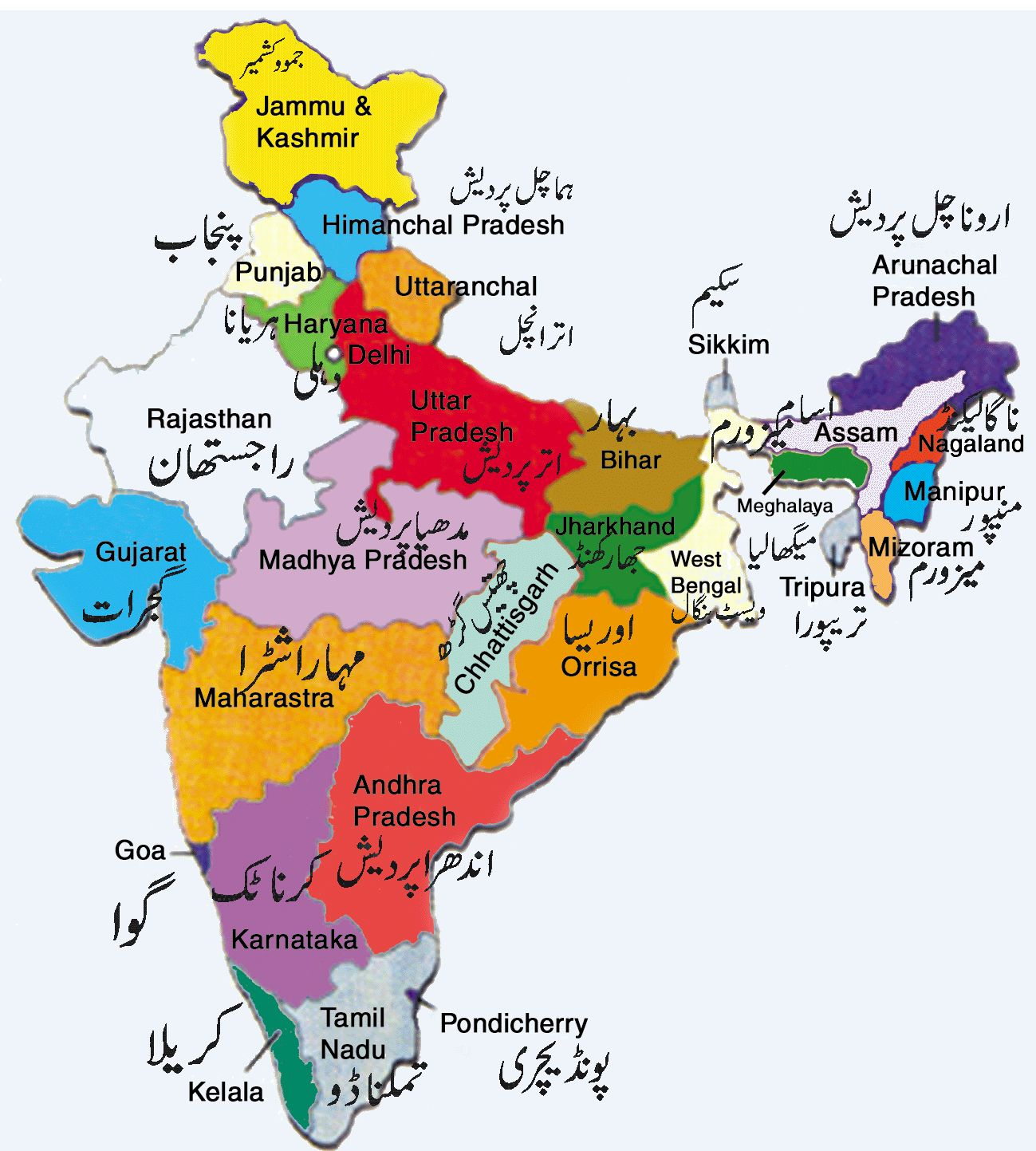 Urdu Map Of India Carte De LInde En Ourdou MAPS N GEOGRAPHY - Language wise map of world