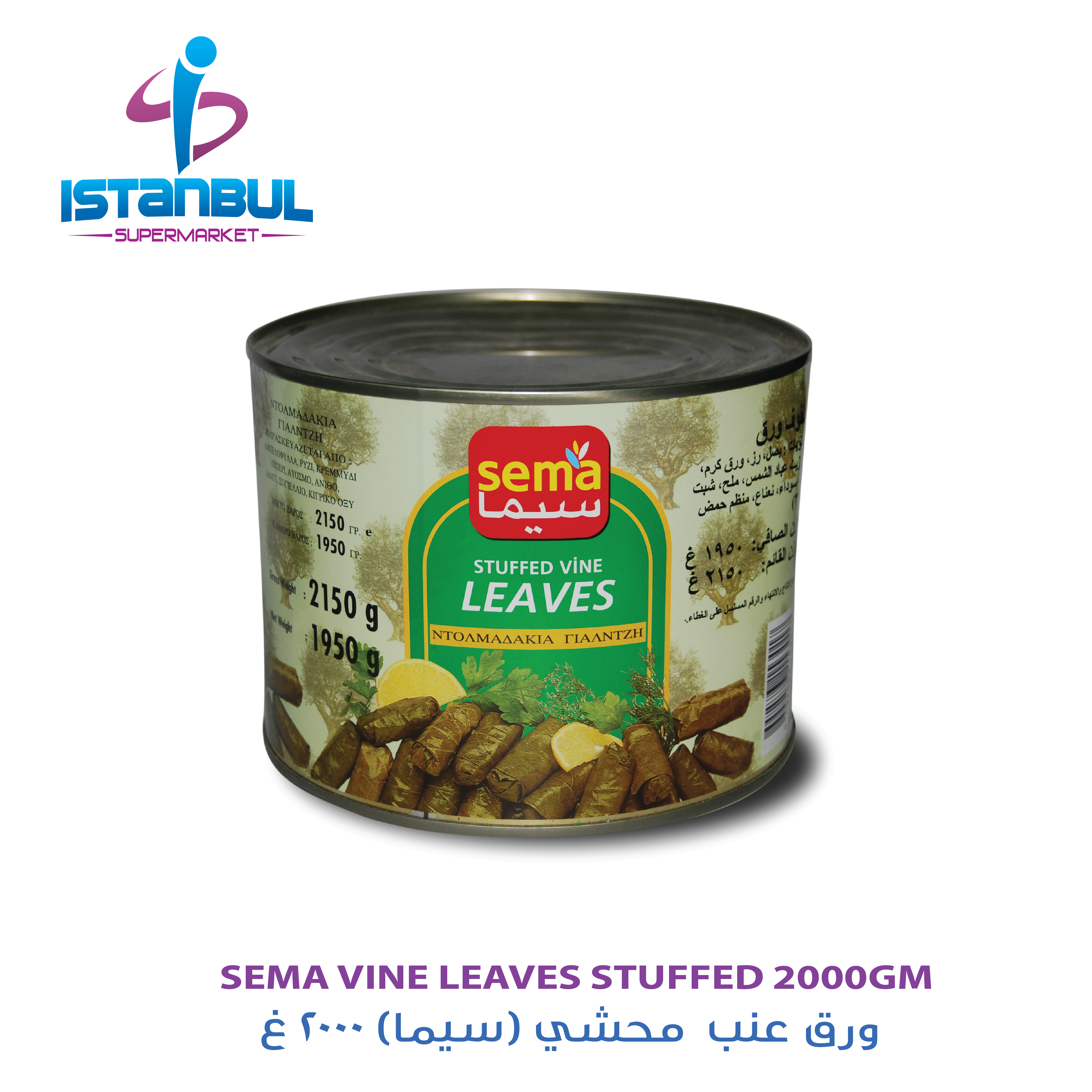 Sema Stuffed Vine Leaves Are So Good It S Almost Like Home Made Grab Them Now At The Nearest Istanbulsupermarket ورق ع Supermarket Vine Leaves Coffee Cans