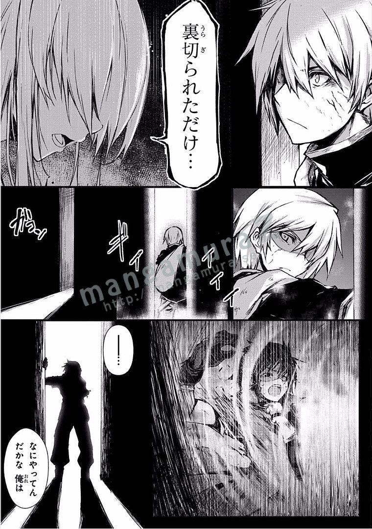 Pin De Hugo Tifwg En Anime 2