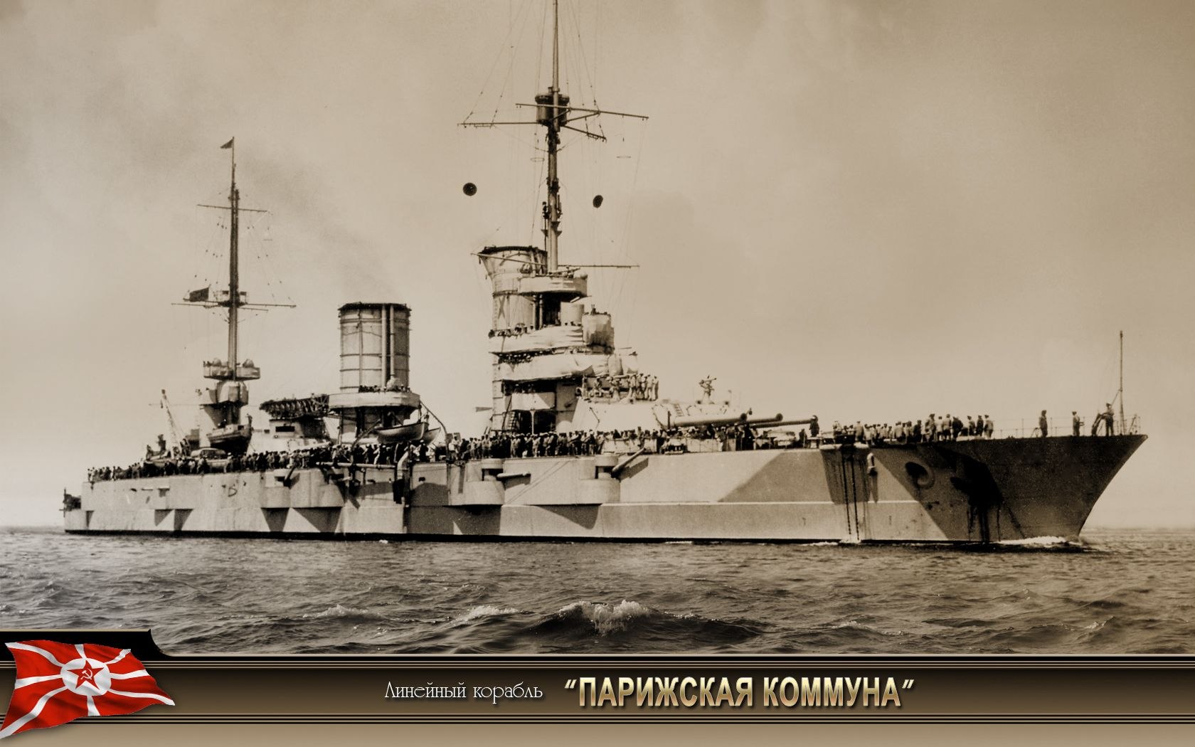 medium resolution of russian battleship 1911 sevastopol was the first ship completed of the gangut class