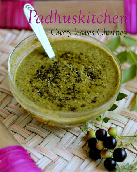 how to prepare curry leaves chutney