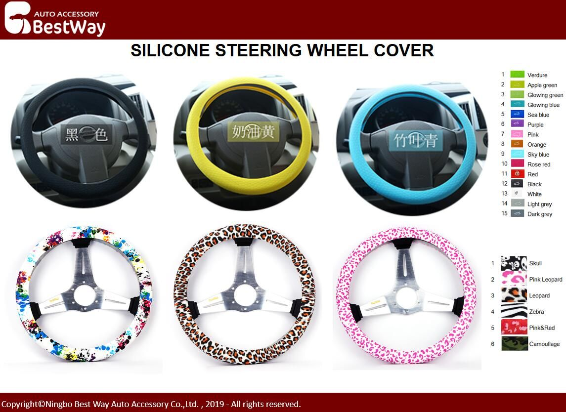 new silicone steering wheel cover car accessories wheel covernew silicone steering wheel cover