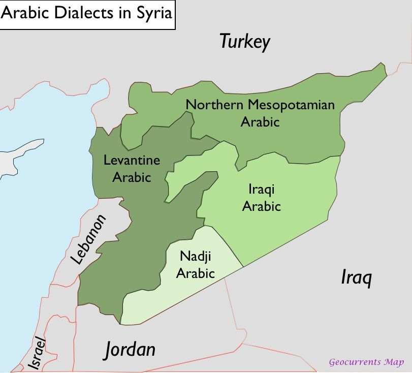 Language This language map of Syria shows that Syria is an Arabic - new ethiopian plateau on world map