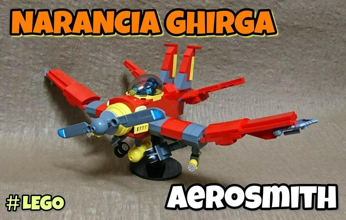 Lego Aerosmith Jojo Bizarre Jojo S Bizarre Adventure Aerosmith