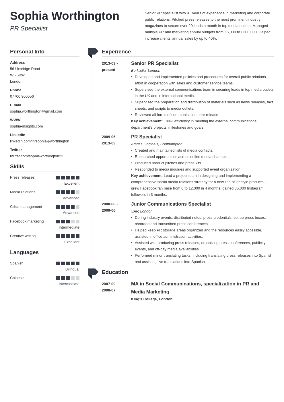 uk cv personal profile template muse in 2020 Resume