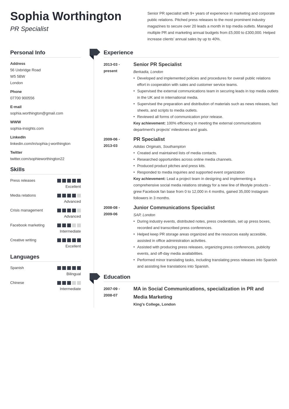 27+ Resume profile statement example Resume Examples