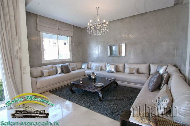 Salon marocain white house salon marocain moderne 2014 for Photo salon design moderne