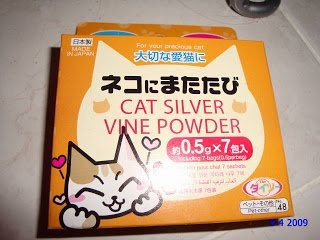 Daiso Cat Silvervine Powder Cat Silvervine Powder , Total…