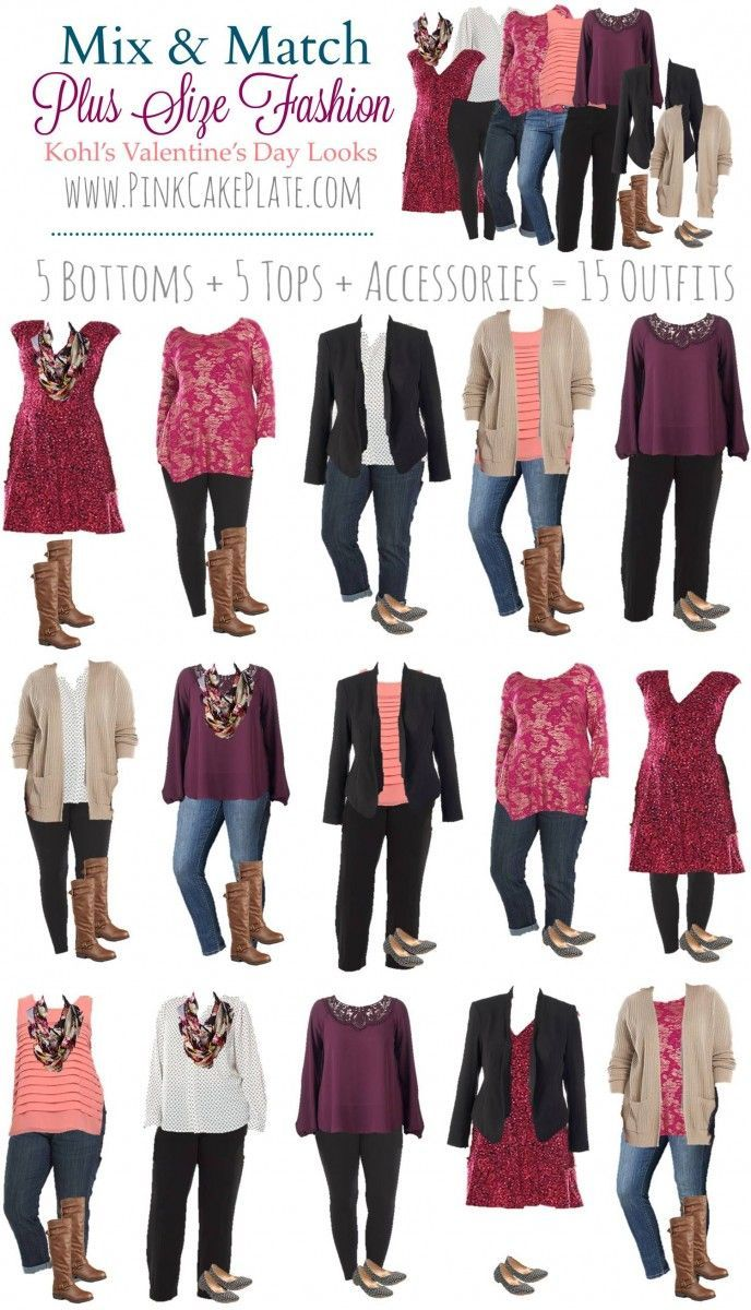 Plus Size Valentines Mix Match Fashion Matches Fashion Mix
