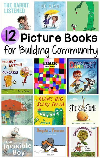 Read-Aloud Children's Books For Building Community Here are my 12 favorite reading aloud books for