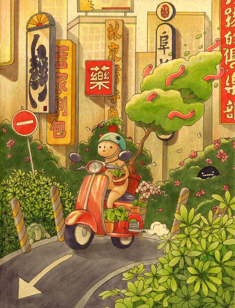 Taiwan Mini Art Print