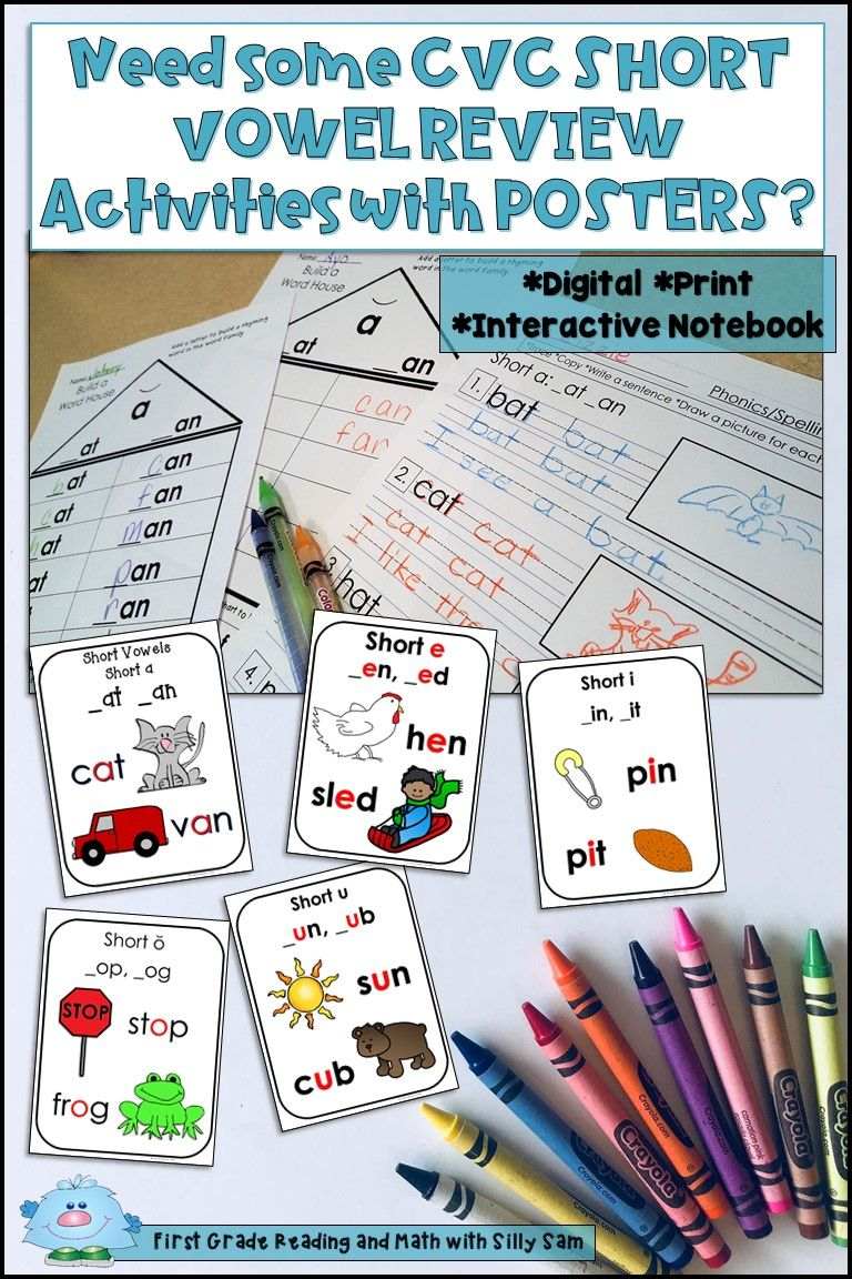 Short Vowel Cvc Worksheets Interactive Activities Digital Print Fun Language Arts First Grade Reading Language Arts Lessons [ 1152 x 768 Pixel ]