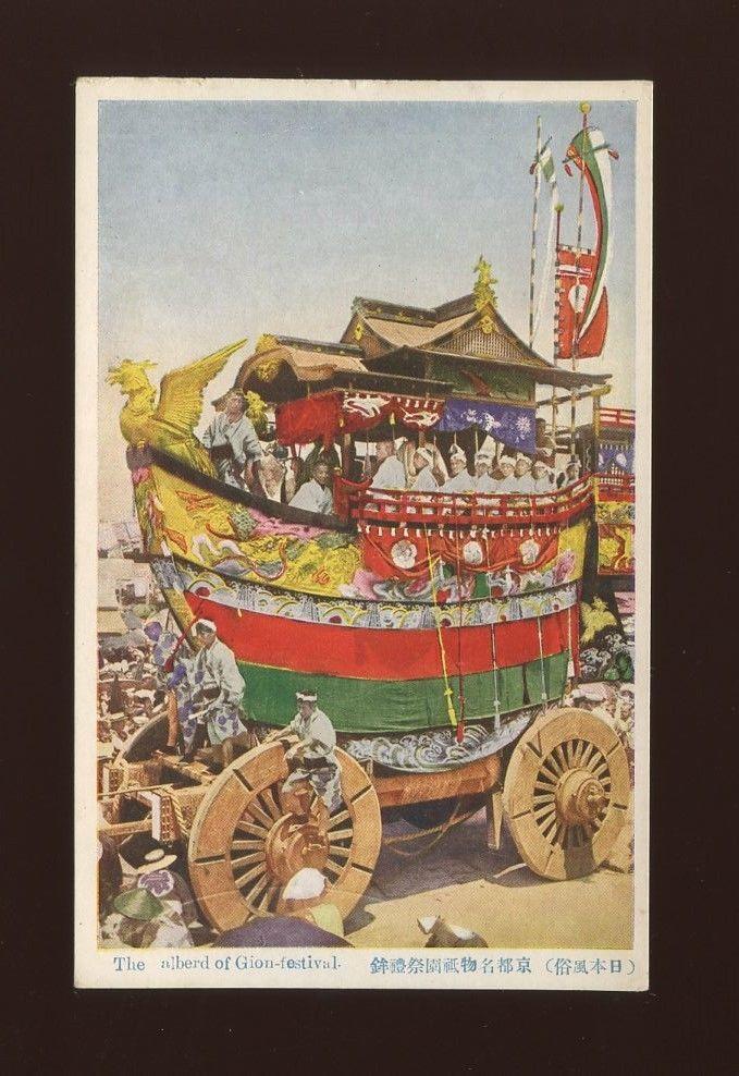 Japan GION Festival Alberd c1910/20