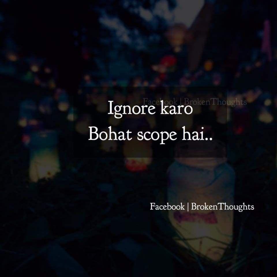 Pin by Fari💖 faizzy on Urdu poetry | Confused feelings ...