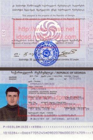 Template Georgia Passport PSD - www idpsd net | Passport PSD