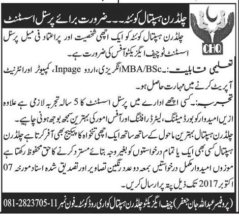 Children Hospital Jobs  In Quetta For Personal Assistant Http