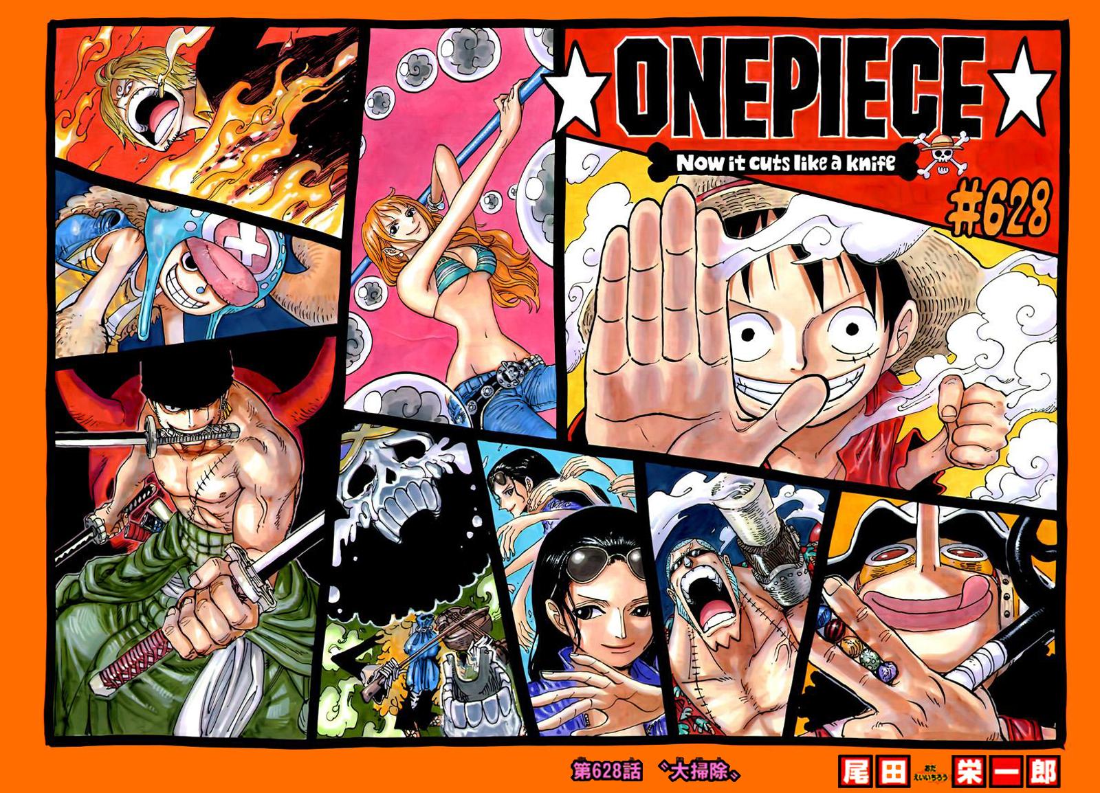 One Piece おしゃれまとめの人気アイデア Pinterest Eduardo Silva Onepiece イラスト ワンピース 扉絵 漫画