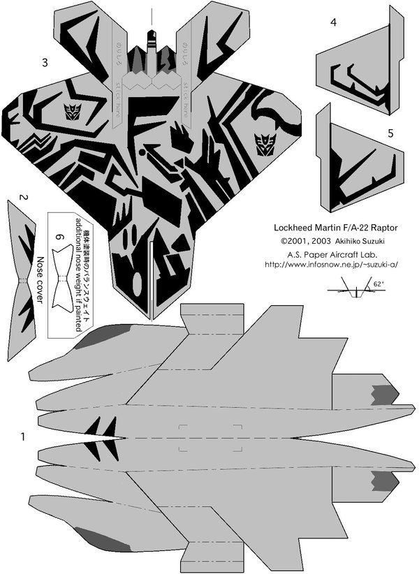 paper craft  new 525 papercraft jet template