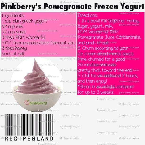 Pinkberry Pomegranate Frozen Yogurt Recipe – Besto Blog