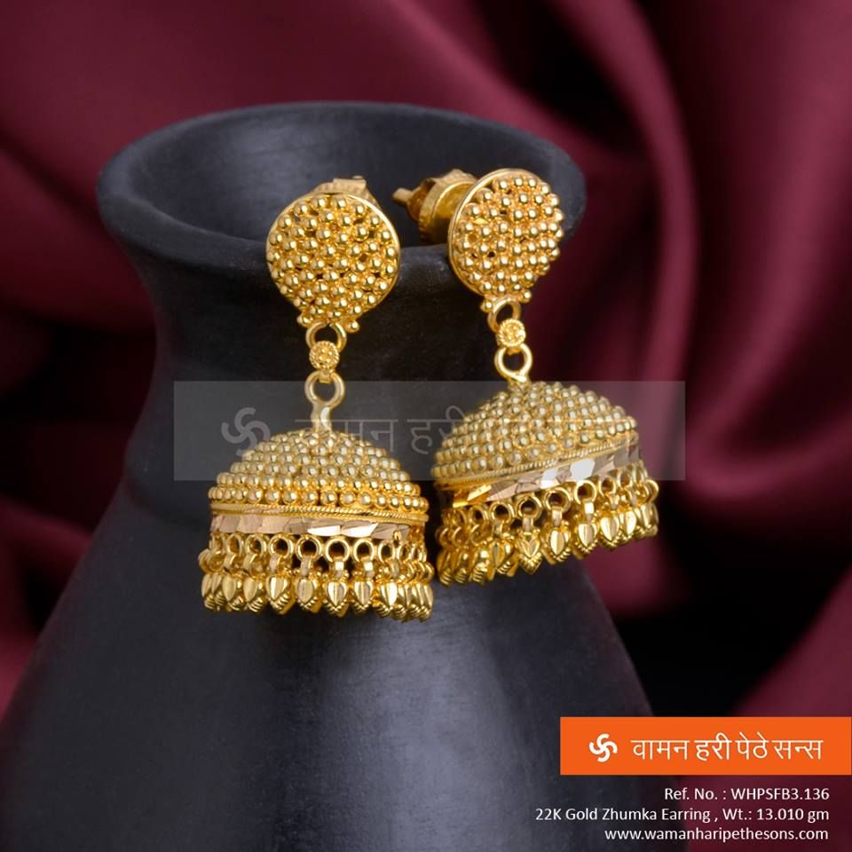 And contemporary gold jhumkas collection by khazana jewellery - Experience The Beauty Of This Astonishing Gold Jhumkas From Our Jewellery Collection
