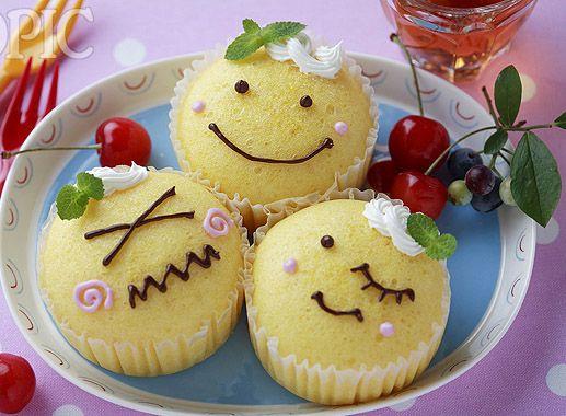 Image detail for -Cute Cupcake Ideas   CutestFood.com