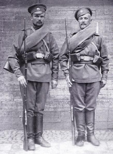 1914 - 1917 - Armée Impériale Russe