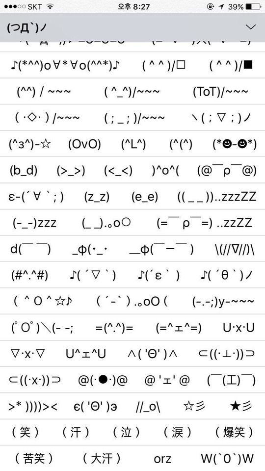 japanese emoticons text faces