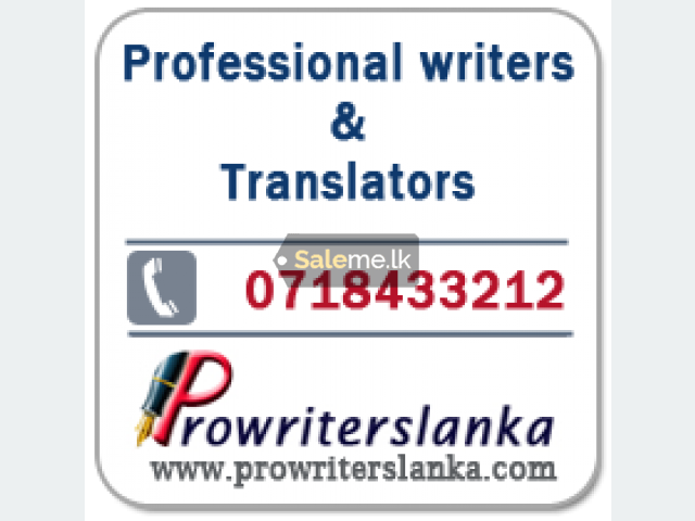 Other Services Freelance Writing In Colombo 10 Saleme Lk Freelance Writing Business Writing Writing