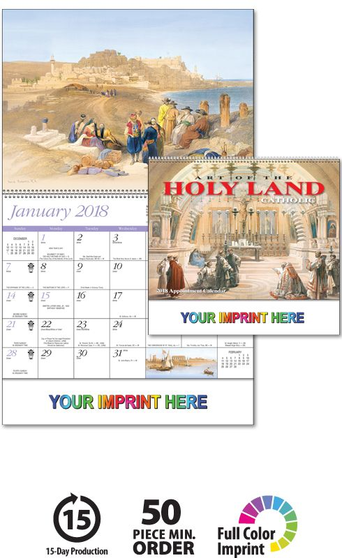 2018 art of the holy land calendar imprinted calendar 2018 imprinted calendars 2018 calendar religious calendars jesus religious illustrations