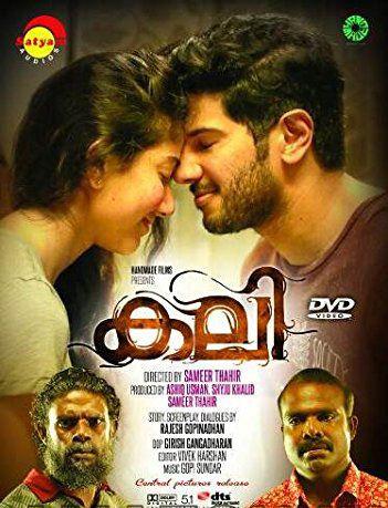 Aligarh 2 full movie in hindi dubbed 1080p torrent