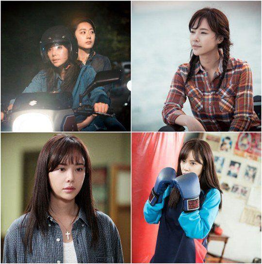 hwang jung eum dramas