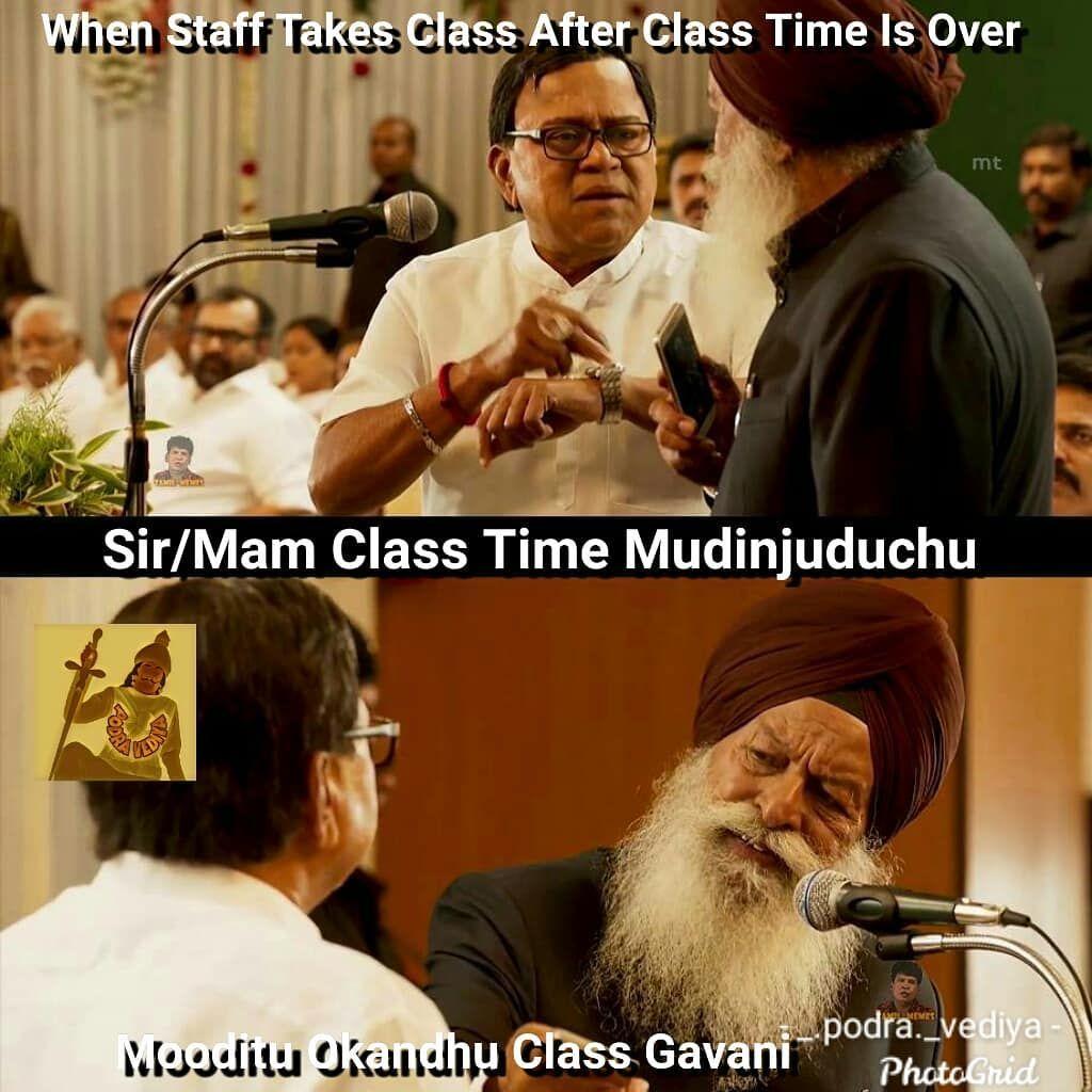 571 Likes 3 Comments Po??rae Ve??????ae Podra Vediya On Instagram Mokkapostu Bigboss Thalapathyquot Funny Cartoon Memes Funny School Memes Comedy Memes