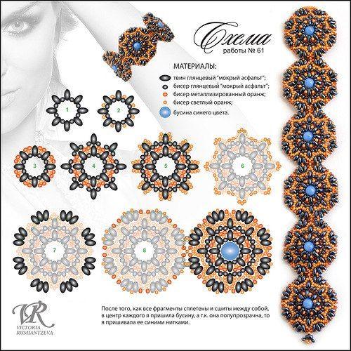 Схемы браслетов | VIP бижутерия - страница 2