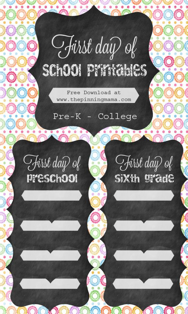 First Day of School Printables: Back to School Series - The Benson Street