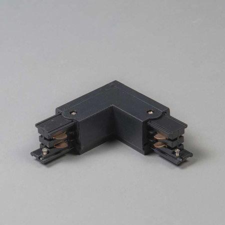 L Verbindungsstuck Fur 3 Phasen Schienensystem Links Schwarz Schienensysteme Innenbeleuchtung Schwarz