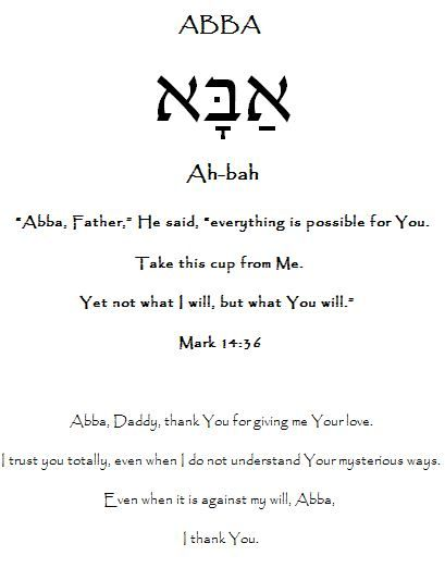 Abba Nevertheless Thy Will Be Done Hebrew Names Of God Hebrew