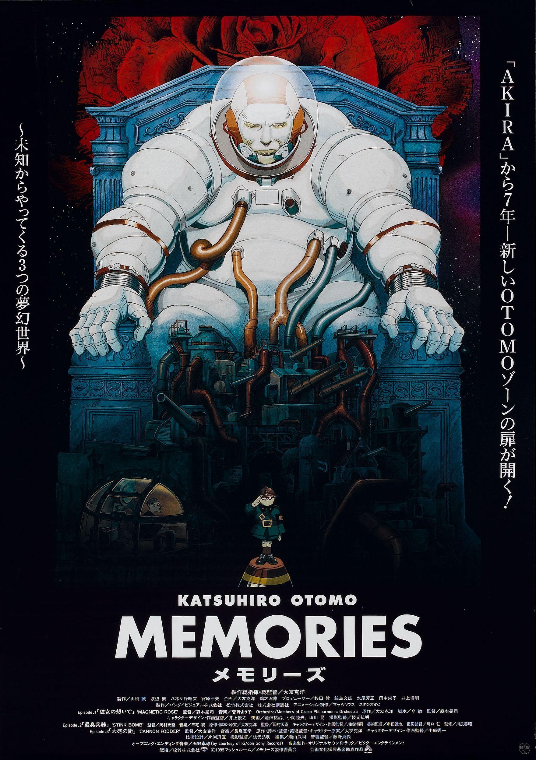Memories Memorîzu (1995) HD Wallpaper From Gallsource