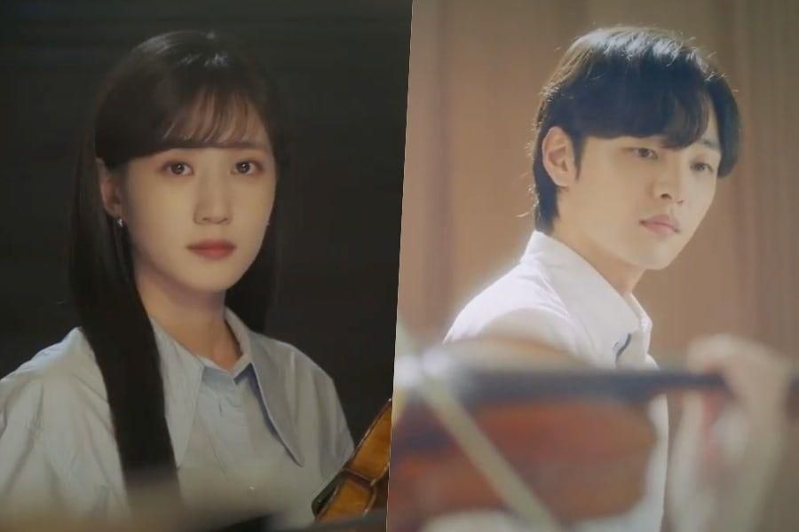 """Watch: Kim Min Jae And Park Eun Bin Suffer From Unrequited Love In """"Do You Like Brahms?"""" Teaser"""
