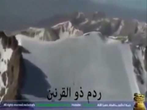رحالة مصرى يكتشف ردم ذو القرنين I مكان يأجوج ومأجوج Ted Baker Icon Bag Youtube