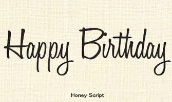 Happy Birthdayの文字に合う イイ感じな手書き欧文フォント Happy Birthday Project 誕生日 文字 バースデーカード 手書き 誕生日 イラスト 手書き