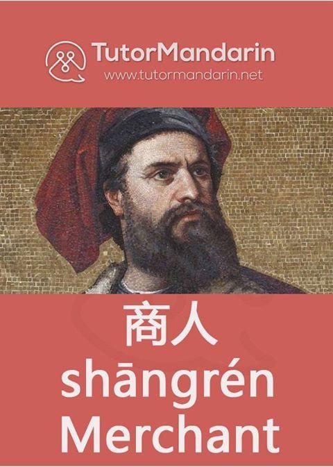 Marco Polo was a merchant traveller. He was born